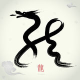 Chinese Ink Painting: dragon Stock Photography
