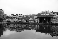 Chinese ink painting village Stock Photo