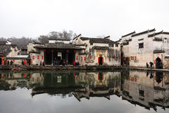 Chinese ink painting village Stock Photos