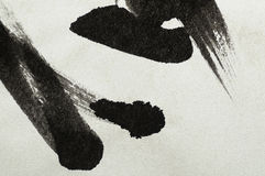 Chinese ink on a rice paper. Rice paper for a calligraphy Royalty Free Stock Image