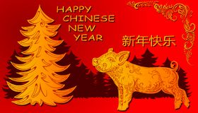 Chinese inscription: Happy New Year. Golden Pig and Golden Tree,night forest 2019 royalty free illustration