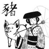 Chinese jaarhoroscoop met geisha Royalty-vrije Stock Afbeeldingen