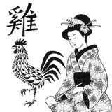 Chinese jaarhoroscoop met geisha Royalty-vrije Stock Foto