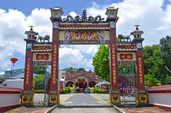 Jao Mae Ya Nang Shrine in Phuket Old Town Royalty Free Stock Image