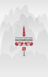Chinese or Japanese mountain landscape Royalty Free Stock Images