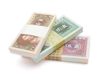 Chinese jiao. Chinese paper currency of jiao Stock Photos