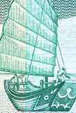 Chinese Junk on Currency Note. Macro image of a chinese junk on a currency note Stock Image