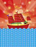 Chinese Junk Sail Boat on Background Illustration Stock Photos