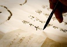 Chinese Kalligrafie Stock Foto's