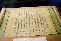 Chinese kalligrafie royalty-vrije illustratie