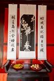Chinese kalligrafie Stock Afbeelding