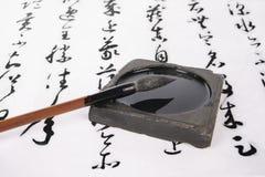 Chinese kalligrafie Stock Afbeeldingen