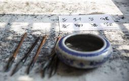 Chinese kalligrafieklasse, Peking royalty-vrije stock afbeeldingen