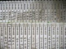 Chinese Karakters die in steen worden gesneden Stock Fotografie