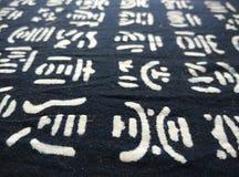 Chinese karakters en decoratie royalty-vrije stock afbeeldingen