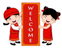 Chinese Kids Royalty Free Stock Image