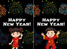 Chinese kids and happy new year card templates. Illustration Royalty Free Stock Photos