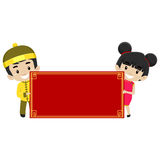 Chinese Kids holding a blank Banner Stock Photos
