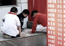 Chinese children Beijing Royalty Free Stock Photos