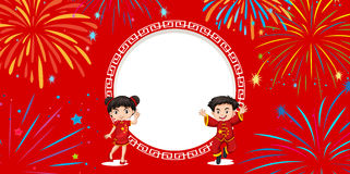 Chinese kids on red background with fireworks. Illustration Stock Photos