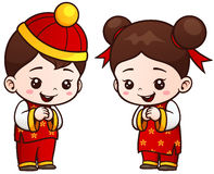 Chinese Kids royalty free illustration