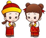 Chinese Kids Stock Photo