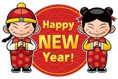 Chinese Kids stock illustration