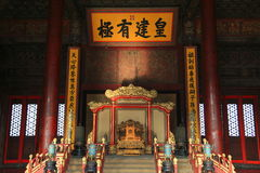 Chinese king's seat at the royal residence Royalty Free Stock Photography
