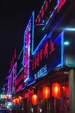 Chinese kleurrijke reclameneonlichten Stock Foto
