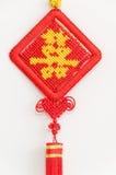 Chinese knoop met het karakter dubbele geluk royalty-vrije stock fotografie