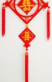 Chinese knoop met het karakter dubbele geluk Stock Afbeelding
