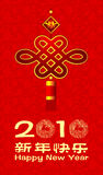 Chinese knot. 2010 Chinese new year greeting card with Chinese knot Stock Images