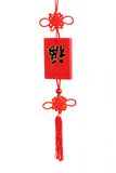 Chinese knot. And charm for good wish Stock Photos