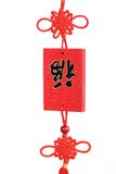 Chinese knot Stock Photos