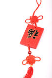 Chinese knot. And charm for good wish Royalty Free Stock Photos