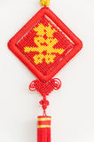 Chinese knot with the character double happiness Royalty Free Stock Photography