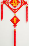 Chinese knot with the character double happiness Stock Image