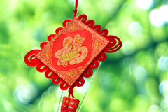 Chinese knot. Lucky auspicious traditional festive red Chinese cloth art festival new year Stock Image