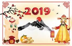 Chinese/Koreaanse achtergrond voor de viering van het de Lentefestival stock foto