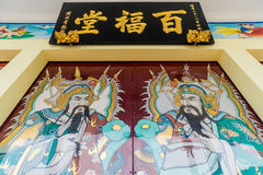 Chinese kunst bij deur van Chinese tempel Stock Afbeelding