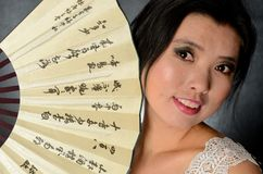 Chinese lady with fan Royalty Free Stock Photography