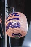 Chinese lamp hang on wall. So potent royalty free stock image