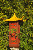 Chinese lamppost. Traditional colorful Chinese lamp post royalty free stock photo