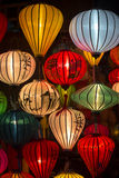 Chinese lamps in the gift shop of the city of Hoi An Stock Photo