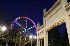 Chinese landmark. Memorial Gateway.The Ferris wheel Stock Photos