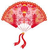 Chinese landscape and beautiful fan. Vector Illustration Royalty Free Stock Image