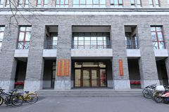 School of chinese as a second language  of peking university, adobe rgb Royalty Free Stock Image