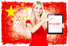 Chinese language learning concept. Collage Royalty Free Stock Photos