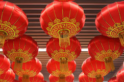 Chinese Lantaarn China royalty-vrije stock foto's