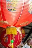 Chinese Lantaarns royalty-vrije stock afbeelding